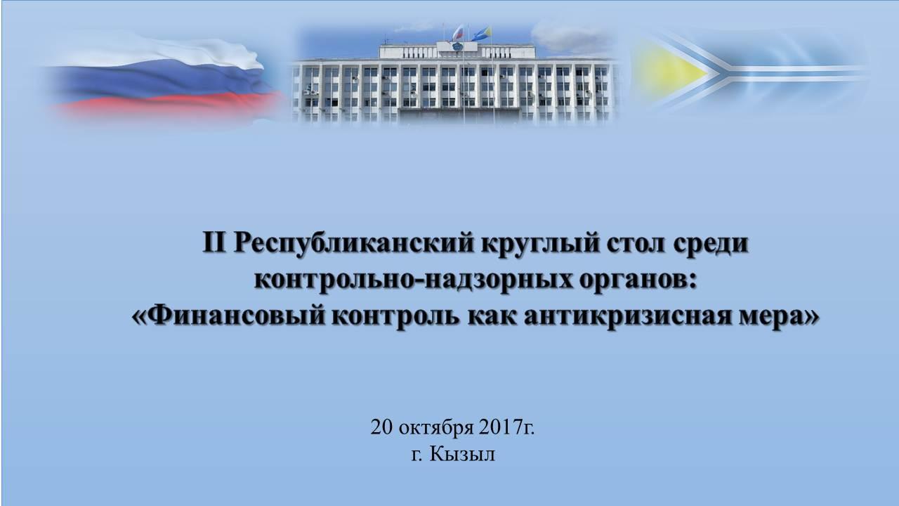 Круглый стол купить в Московской области на Avito ...